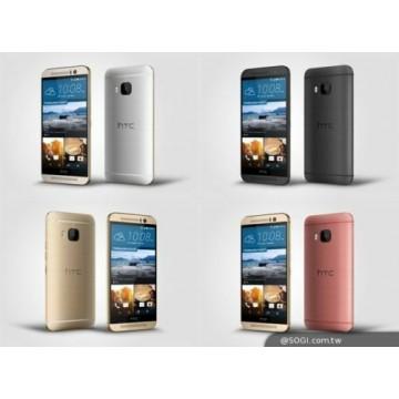 HTC One M9 - 32 Go